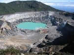 Вулкан Poas
