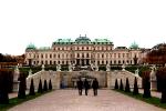 Дворцы Вена.