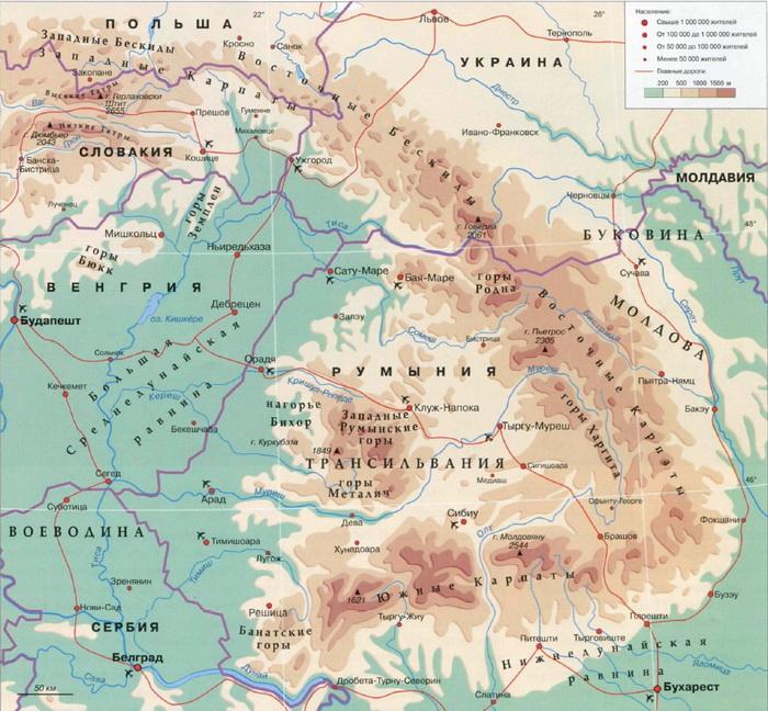 Карпатские горы где находится